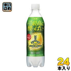 〔クーポン配布中〕アサヒ 三ツ矢サイダー グリーンレモン 500ml ペットボトル 24本入〔炭酸飲料〕