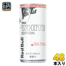 〔クーポン配布中〕レッドブル ホワイト エディション 185ml 缶 48本 (24本入×2 まとめ買い)〔炭酸飲料〕