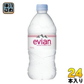 エビアン 750ml ペットボトル 24本 (12本入×2 まとめ買い) 〔ミネラルウォーター〕