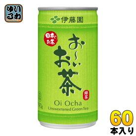 伊藤園 お〜いお茶 緑茶 190g 缶 60本 (30本入×2 まとめ買い)〔お茶〕