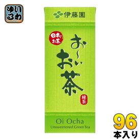 伊藤園 お〜いお茶 緑茶 250ml 紙パック 96本 (24本入×4 まとめ買い)〔お茶〕