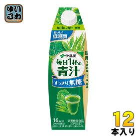 〔クーポン配布中〕伊藤園 毎日1杯の 青汁 すっきり 無糖 屋根型キャップ 1L 紙パック 12本 (6本入×2 まとめ買い)〔青汁〕