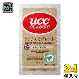 UCC クラシック リッチモカブレンド 粉 200g 24個入 〔コーヒー〕