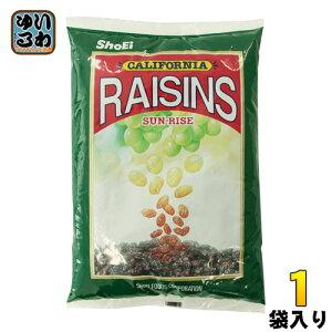 正栄食品 サンライズレーズン 1kg 1袋入〔スイーツ・菓子 ドライフルーツ〕