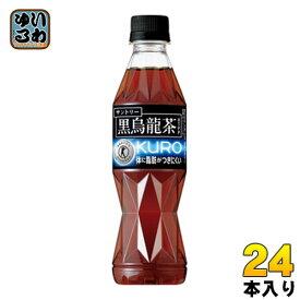 サントリー 黒烏龍茶 (スマートボトル) 350ml ペットボトル 24本入〔特定保健用食品 お茶〕