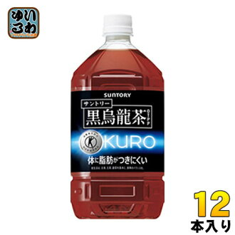 Suntory black oolong tea (black oolong tea) 1.05L plastic bottle 12 Motoiri [トクホ tea]