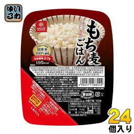 はくばく もち麦ごはん 無菌パック 150g 24個入 (6個入×4まとめ買い)〔ご飯〕