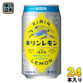 キリン キリンレモン 350ml 缶 24本入〔炭酸飲料〕