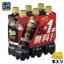 キリン メッツ コーラ (特定保健用食品) 480ml ペットボトル 48本 (5本パック+1本付き×8セット まとめ買い)〔トクホ…