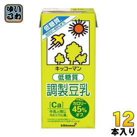キッコーマン 低糖質 調製豆乳 1L 紙パック 12本 (6本入×2 まとめ買い)〔豆乳〕