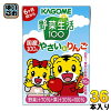KAGOME vegetables life 100 domestic 100% やさいとりんご 100 ml pack 36 Motoiri (vegetable juice) [juice]