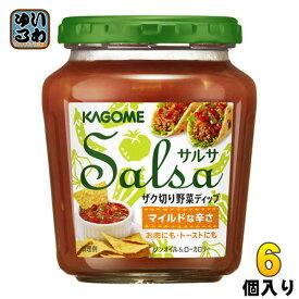 カゴメ サルサ 240g 瓶 6個入 〔調味料〕