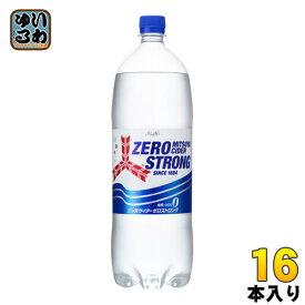 〔クーポン配布中〕アサヒ 三ツ矢サイダー ゼロストロング 1.5L ペットボトル 16本 (8本入×2 まとめ買い)〔炭酸飲料〕