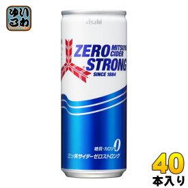 アサヒ 三ツ矢サイダー ゼロストロング 250ml 缶 40本 (20本入×2 まとめ買い)〔炭酸飲料〕