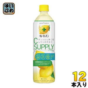 ポッカサッポロ キレートレモン シーサプライ 900ml ペットボトル 12本入 〔果汁飲料〕