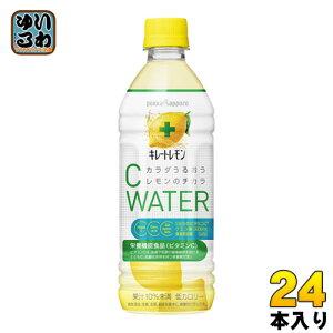 ポッカサッポロ キレートレモン Cウォーター 500ml ペットボトル 24本入〔果汁飲料〕