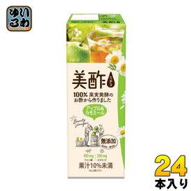 CJジャパン 美酢(ミチョ) アップル&カモミール 200ml 紙パック 24本入〔酢飲料〕
