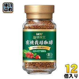UCC 珈琲探究 有機栽培珈琲 45g 瓶 12個入〔コーヒー〕