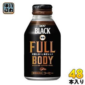 UCC BLACK無糖 FULL BODY 275g ボトル缶 48本 (24本入×2 まとめ買い) 〔コーヒー〕