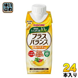 カゴメ プラスバランス 完熟バナナMix 250g 紙パック 24本 (12本入×2 まとめ買い)