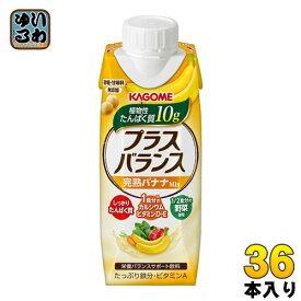 カゴメ プラスバランス 完熟バナナMix 250g 紙パック 36本 (12本入×3 まとめ買い)