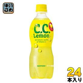サントリー C.C.レモン 500ml ペットボトル 24本入〔炭酸飲料〕