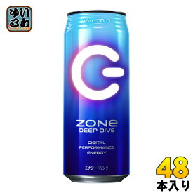 サントリー ZONe DEEP DIVE Ver.1.0.0 500ml 缶 48本 (24本入×2 まとめ買い) 〔炭酸飲料〕