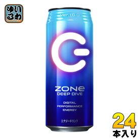 サントリー ZONe DEEP DIVE Ver.1.0.0 500ml 缶 24本入 〔炭酸飲料〕