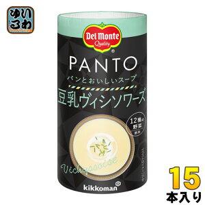 デルモンテ PANTO 豆乳ヴィシソワーズ 160g カート缶 15本入〔スープ〕