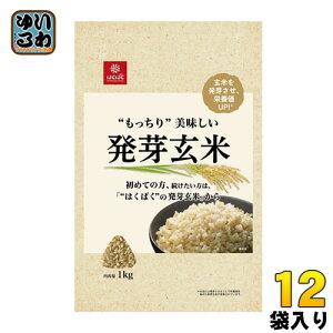はくばく もっちり美味しい 発芽玄米 1000g 12袋 (6袋入×2 まとめ買い)〔玄米〕