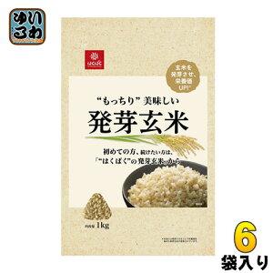 はくばく もっちり美味しい 発芽玄米 1000g 6袋入〔玄米〕