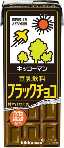キッコーマン豆乳飲料ブラックチョコ200ml紙パック54本(18本入×3まとめ買い)