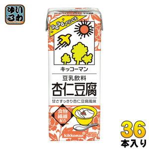 キッコーマン 豆乳飲料 杏仁豆腐 200ml 紙パック 36本 (18本入×2 まとめ買い) 〔豆乳〕