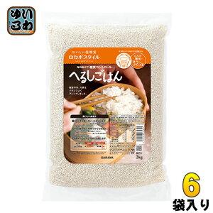 サラヤ 低GIへるしごはん 生米 3kg 6袋 (3袋入×2 まとめ買い) 〔お米 SARAYA 〕