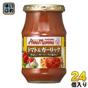 カゴメ アンナマンマ トマト&ガーリック 330g 瓶 24個 (12個入×2 まとめ買い) 〔パスタソース〕