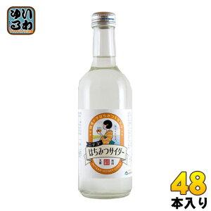 あきた美郷づくり 仁手古はちみつサイダー 300ml 瓶 48本 (24本入×2 まとめ買い)