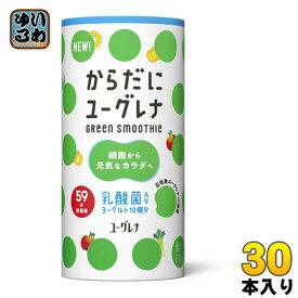 ユーグレナ からだにユーグレナ Green Smoothie 乳酸菌入り 195g カート缶 30本 (15本入×2 まとめ買い) 〔果汁飲料〕