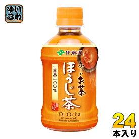伊藤園 お〜いお茶 ほうじ茶 ホット 275ml ペットボトル 24本入 〔お茶〕