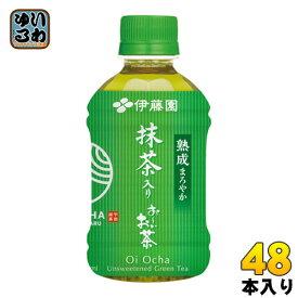 伊藤園 抹茶入り お〜いお茶 四方の春 280ml ペットボトル 48本 (24本入×2 まとめ買い)