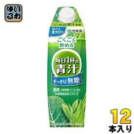 伊藤園 ごくごく飲める 毎日1杯の青汁 すっきり無糖 屋根型キャップ 1L 紙パック 12本 (6本入×2 まとめ買い)