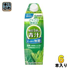 伊藤園 ごくごく飲める 毎日1杯の青汁 すっきり無糖 屋根型キャップ 1L 紙パック 6本入