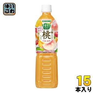 カゴメ 野菜生活100 2種のまろやか桃ミックス 720ml ペットボトル 15本入 (野菜ジュース)