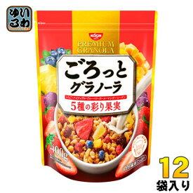 日清シスコ ごろっとグラノーラ 5種の彩り果実 400g 12袋(6袋入×2 まとめ買い)