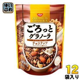 日清シスコ ごろっとグラノーラ チョコナッツ 400g 12袋(6袋入×2 まとめ買い)