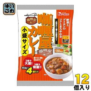ハウス カリー屋カレー 小盛サイズ 甘口 4袋×12個(6個入×2 まとめ買い)