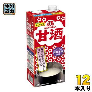 森永製菓 甘酒 1L 紙パック 12本 (6本入×2 まとめ買い)〔甘酒〕