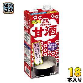 森永製菓 甘酒 1L 紙パック 18本 (6本入×3 まとめ買い)〔甘酒〕