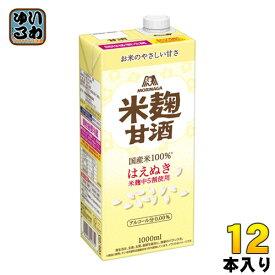 森永製菓 森永のやさしい米麹甘酒 1L 紙パック 12本 (6本入×2 まとめ買い)