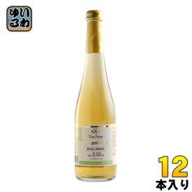 アルプス ヴァンフリースパークリング 白 500ml 瓶 12本入