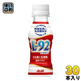 アサヒ カルピス 守る働く乳酸菌 100ml ペットボトル 30本入 〔乳性飲料〕